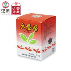 中茶六堡茶 老八中红盒2020 梧州六堡茶 100克/盒