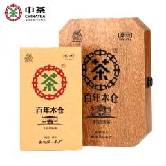 中茶百年木仓 HT2232手筑茯砖茶 五年陈·木盒礼盒装 1000克/盒