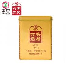 中茶六堡茶 窖藏T1101(2020版)梧州六堡茶 散茶 150克/罐