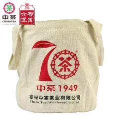 中茶六堡茶 中茶70周年纪念箩装六堡 梧州六堡茶 7000克/箩