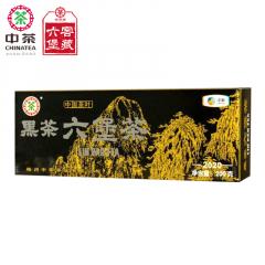 中茶六堡茶 黑盒2020 梧州六堡茶 200克/盒