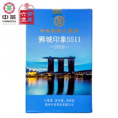 中茶六堡茶 5511狮城印象 梧州六堡茶 500克/盒