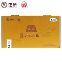 中茶海堤茶叶 AT018马头岩老树肉桂 武夷岩茶 100克/盒