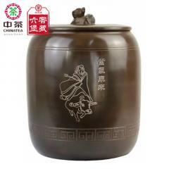 中茶六堡茶 窖藏六堡紫气东来罐 牛年生肖纪念茶 4千克/罐