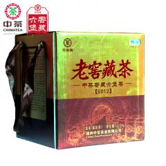 中茶六堡茶 老窖藏茶0012 广西六堡茶 2500克/盒
