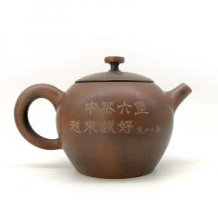 中茶六堡茶 180cc 中茶六堡越来越好 坭兴陶壶