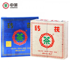 中茶 HT2296记忆1958·茯砖茶(蓝印) 安化黑茶 580克/盒