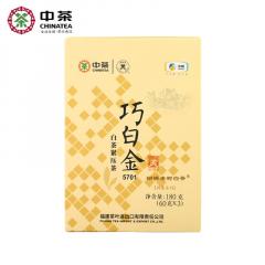 中茶蝴蝶白茶 5701巧白金 方格茶 福鼎白茶 180克/盒