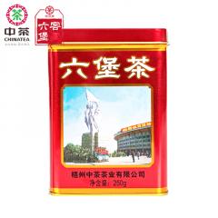 2021年 中茶六堡茶 老八中工体罐 红罐 250克/罐