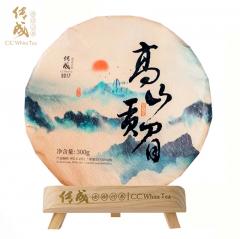 传成老树白茶 9017(21)高山贡眉 福鼎白茶 300克/饼
