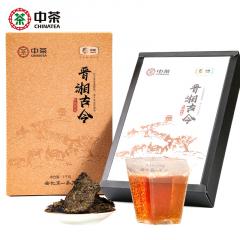 中茶 HT2273晋湘古今手筑茯茶 安化黑茶 1000克/盒