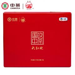 中茶海堤茶叶 CT3190国饮中茶大红袍 福建乌龙茶 武夷岩茶 100克/盒